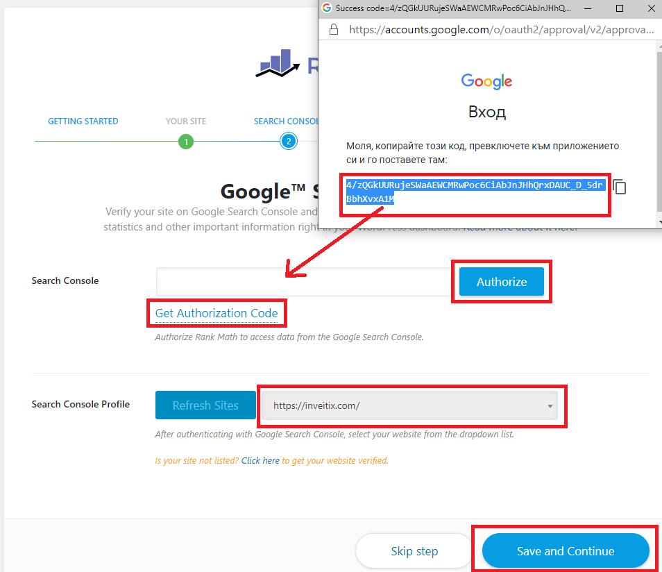 Rank Math Google Search